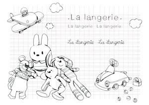 Coloriage La Langerie 4